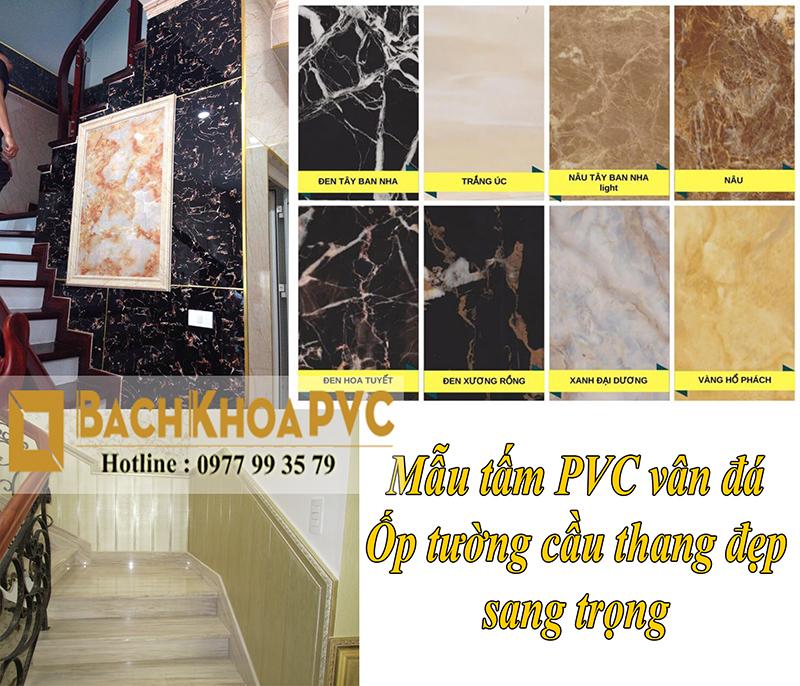 Những mẫu tấm nhựa giả đá ốp tường cầu thang đẹp, ấn tượng