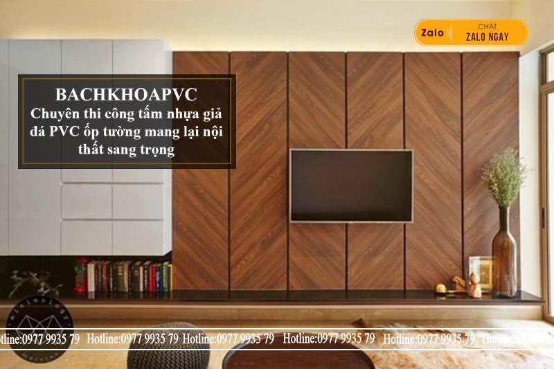 Tấm nhựa giả gỗ PVC - Giải pháp AN TOÀN cho nội thất!